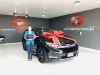 ฮอนด้า ซีอาร์-วี 1.6 EL 4WD ปี 2017