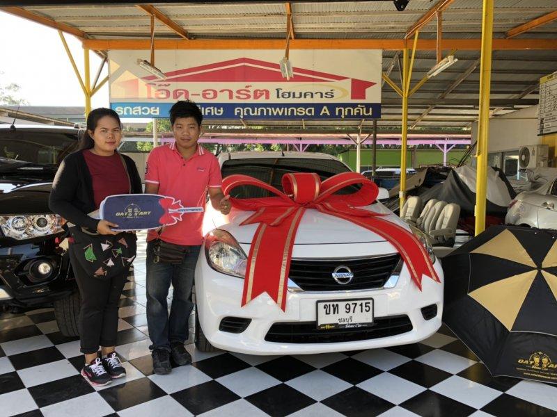 2013 Nissan Almera 1.2 E
