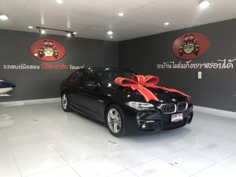 2016 BMW Series 5 520D M SPORT