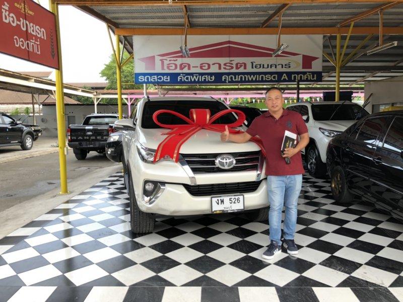 2015 Toyota Fortuner 2.8 V