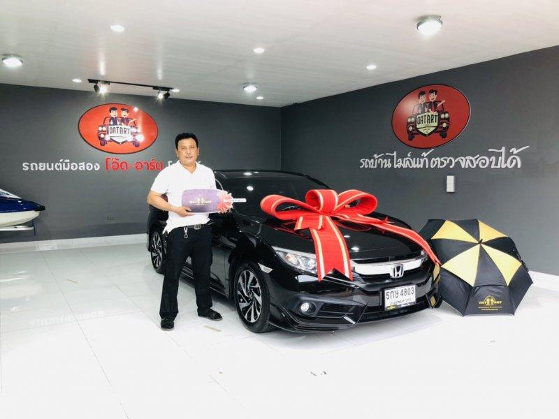 2017 Honda Civic FC 1.8 EL