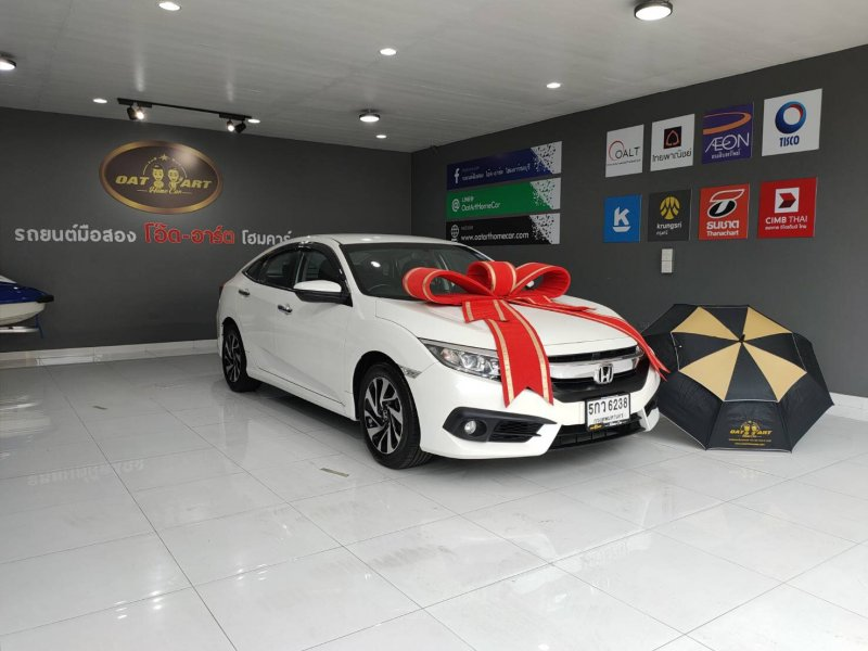 2016 Honda Civic FC 1.8 EL