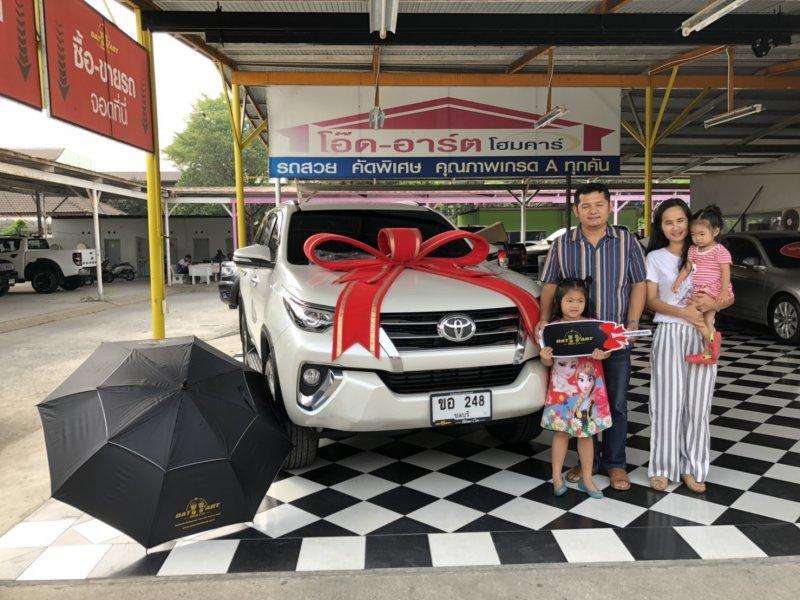 2016 Toyota Fortuner 2.4 V 2WD