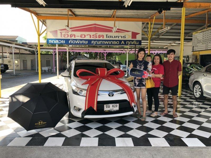 2013 Toyota Vios 1.5 G