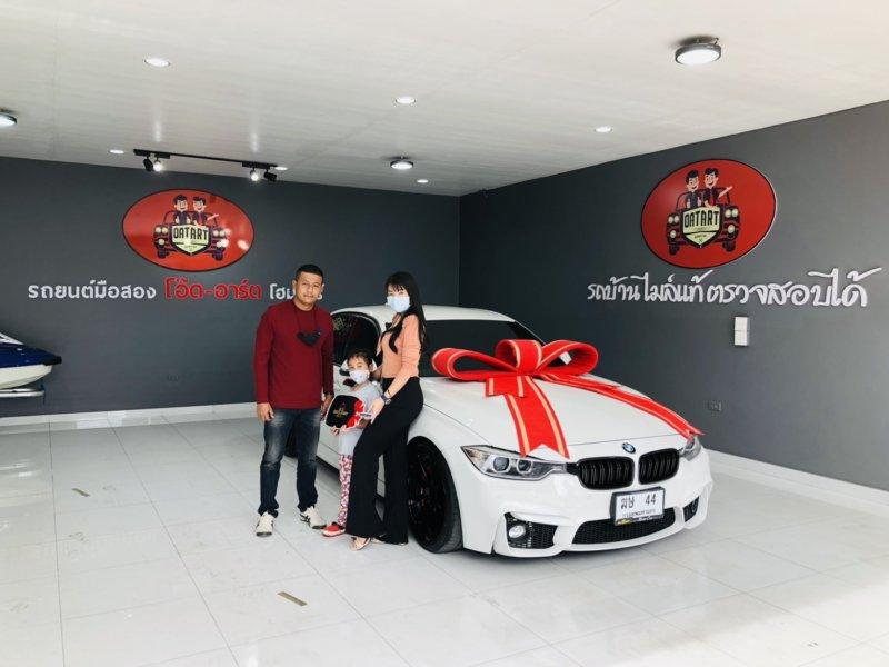 2016 BMW Series 3 320D Sport