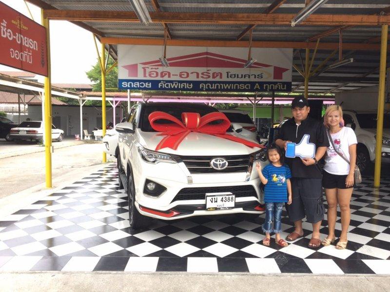2017 Toyota Fortuner 2.8 TRD