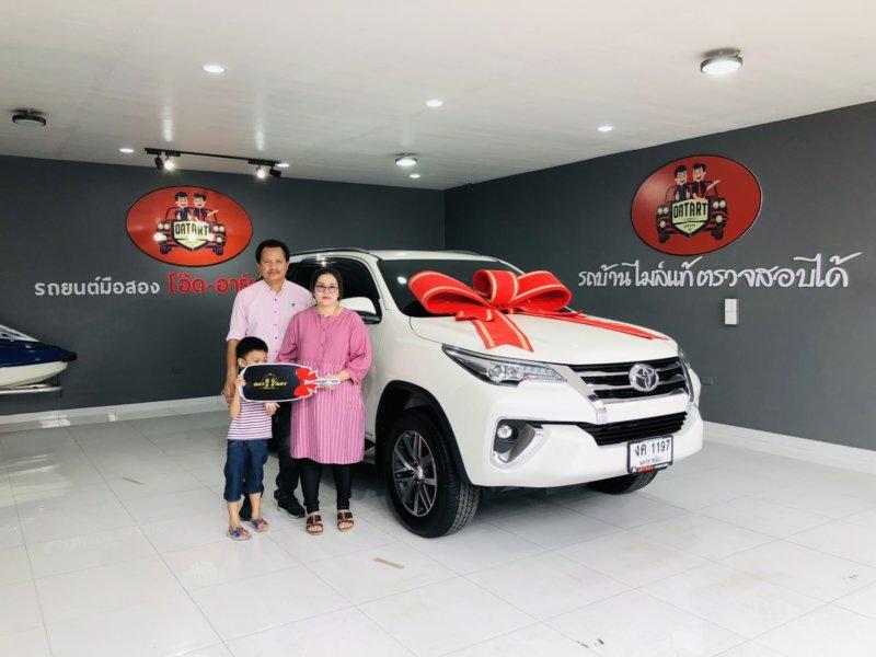 2019 Toyota Fortuner 2.4 V 2WD