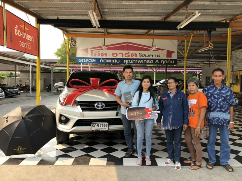 2017 Toyota Fortuner 2.8 TRD 2WD
