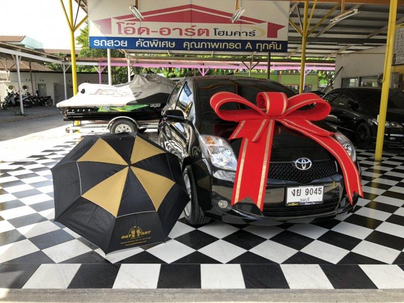 2006 Toyota Yaris 1.5 G