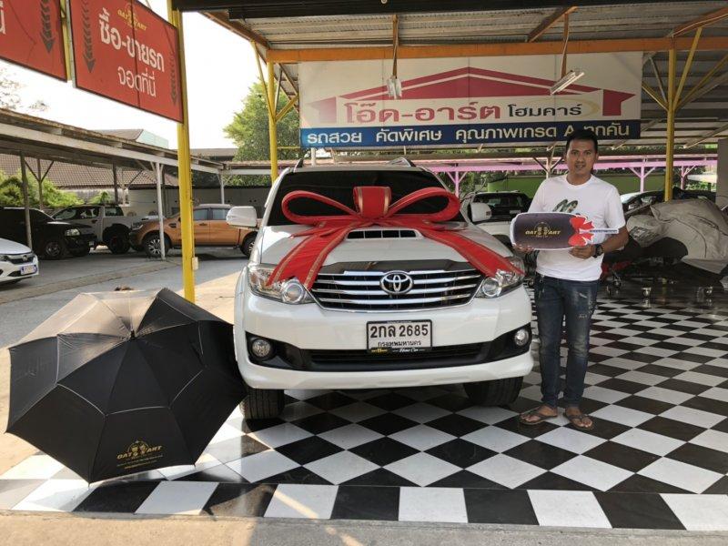 2013 Toyota Fortuner 3.0 V Navi 2WD