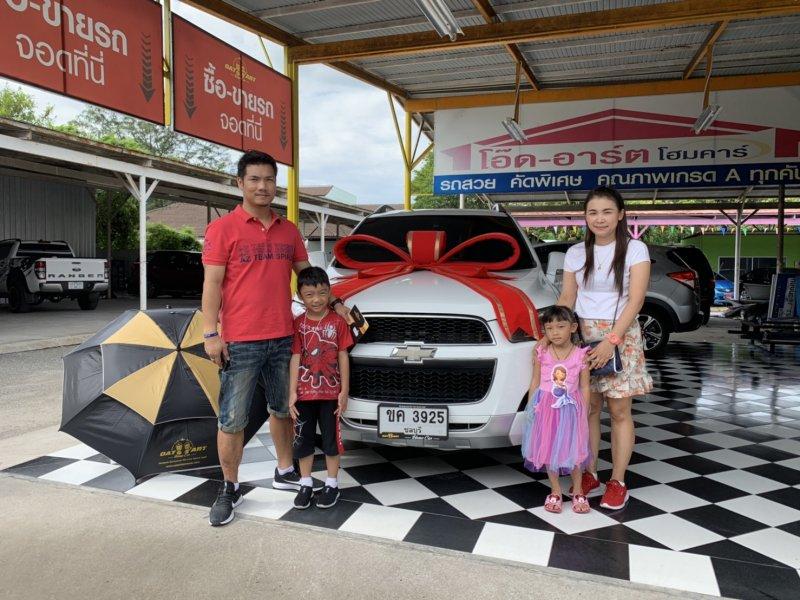 2011 Chevrolet Captiva 2.4 LTZ