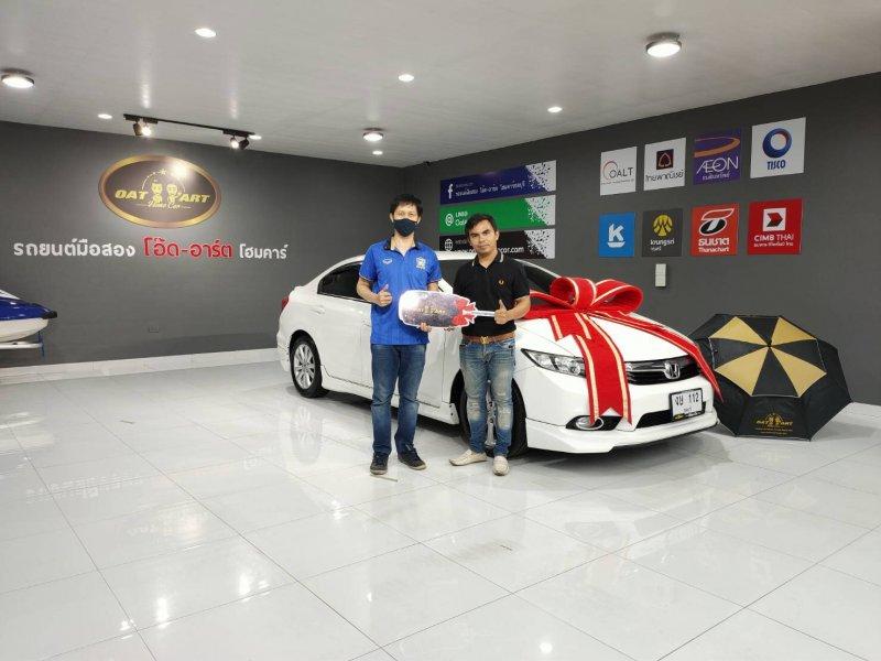 2013 Honda Civic FB 1.8 E Navi