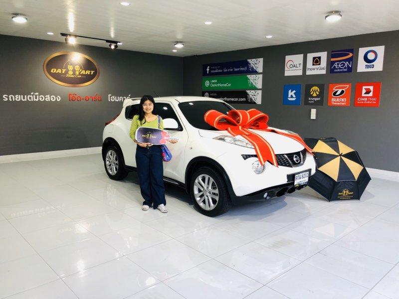 2014 Nissan Juke 1.6 V TOP