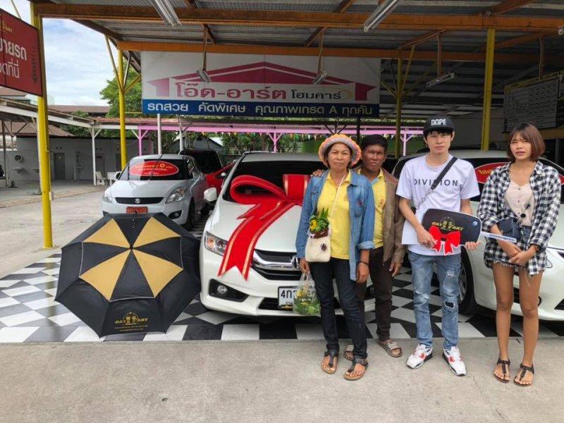 2015 Honda City 1.5 SV