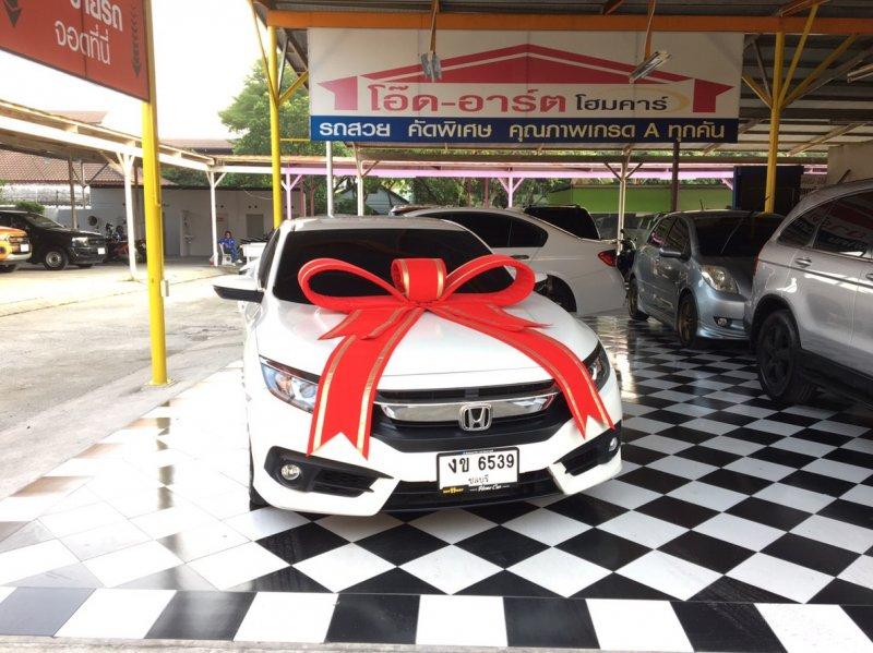 2017 Honda Civic 1.8 EL TOP