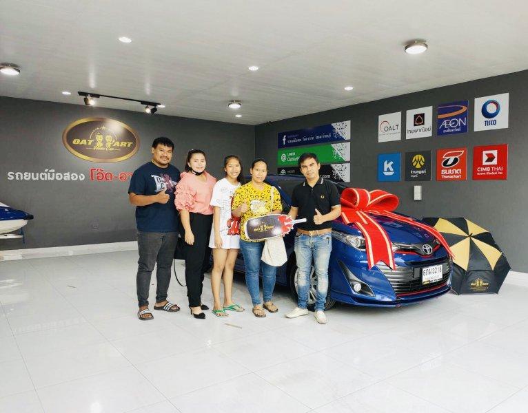 2017 Toyota Yaris ativ 1.2 S TOP