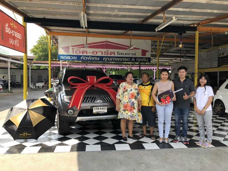 2012 Mitsubishi Pajero Sport 2.5 GT 2WD