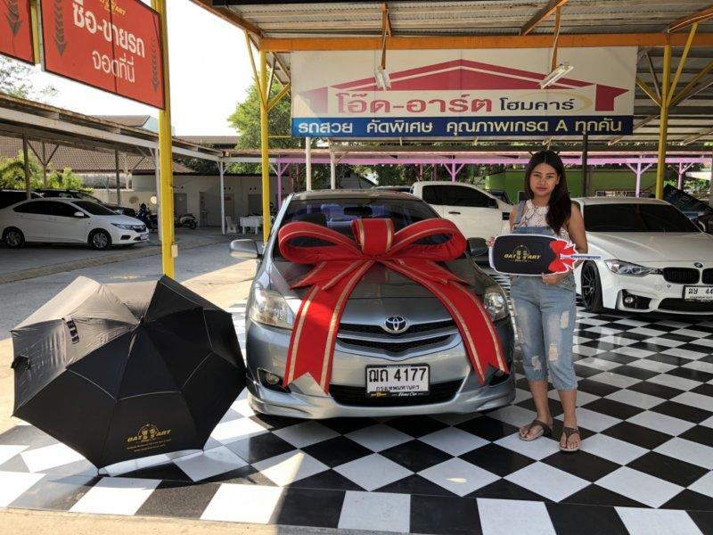 2008 Toyota Vios 1.5 E MT ABS