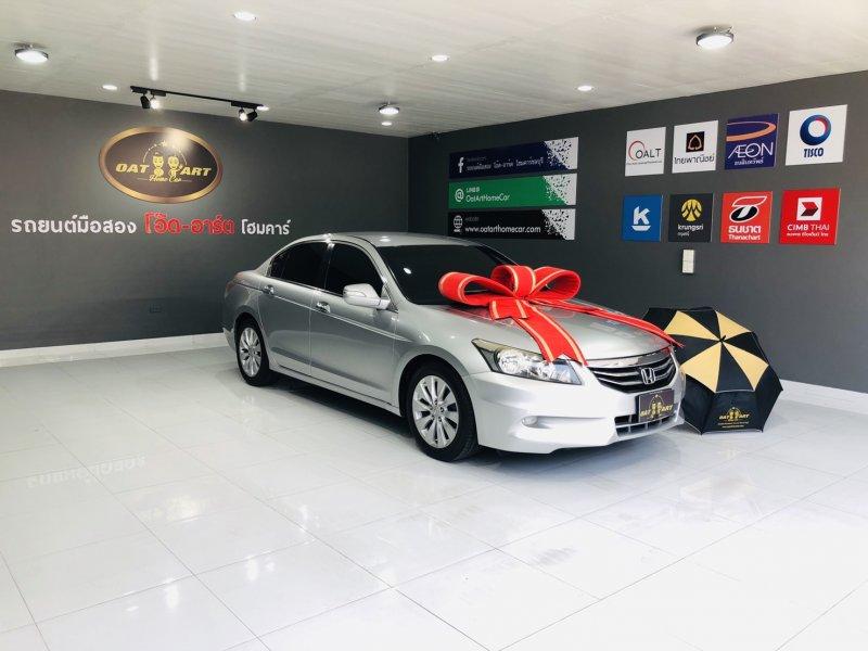 2012 Honda Accord 2.0 E