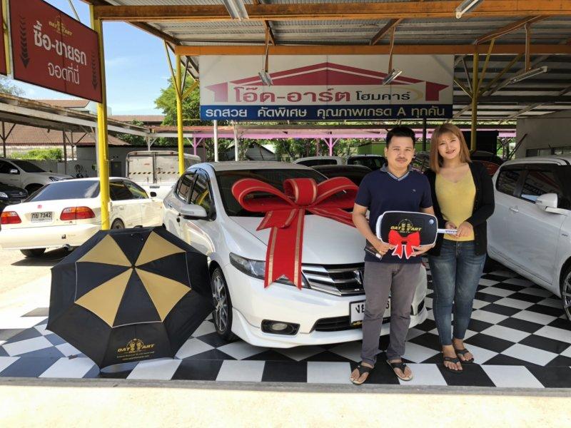 2011 Honda City 1.5 SV