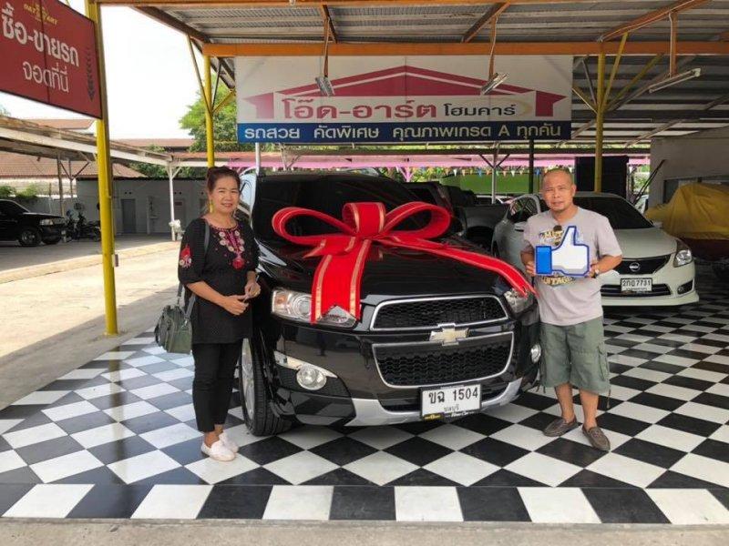 2012 Chevrolet Captiva 2.4 LTZ