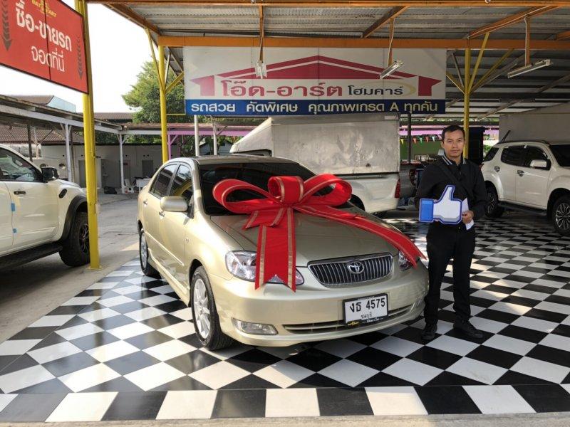 2006 Toyota Altis (Corolla) 1.8 E