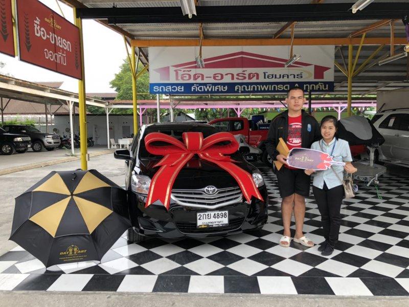 2013 Toyota Vios 1.5 E