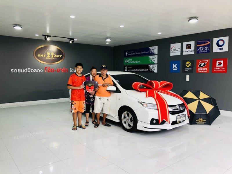 2015 Honda City 1.5 V