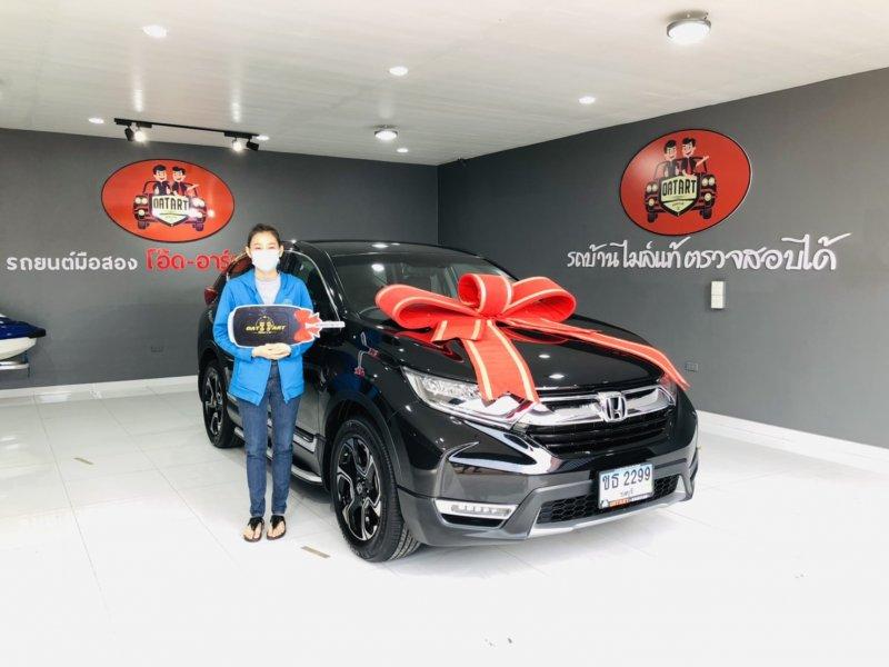 2017 Honda CR-V 1.6 EL 4WD