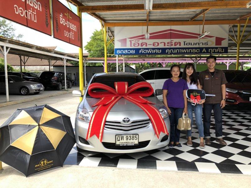 2010 Toyota Vios 1.5 J
