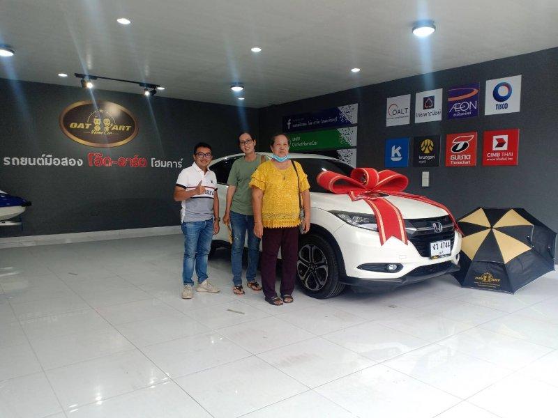 2015 Honda HR-V 1.8 E