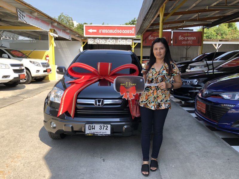 2010 Honda CR-V 2.0 E 4WD