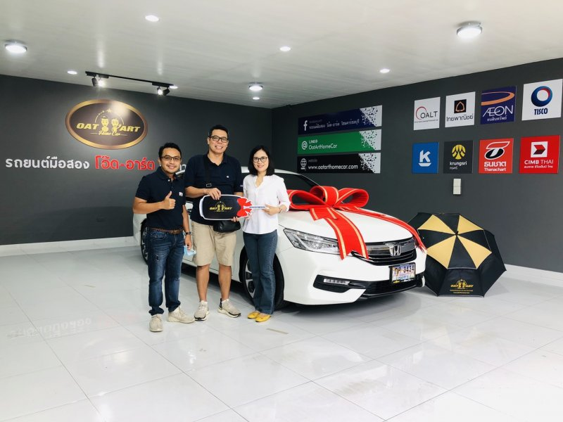 2016 Honda Accord 2.0 EL