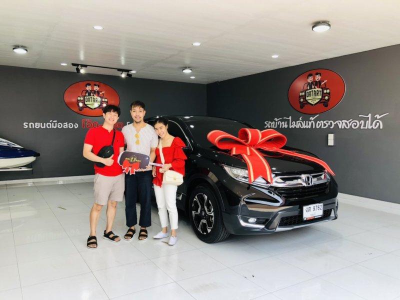 2018 Honda CR-V 2.4 V 4WD