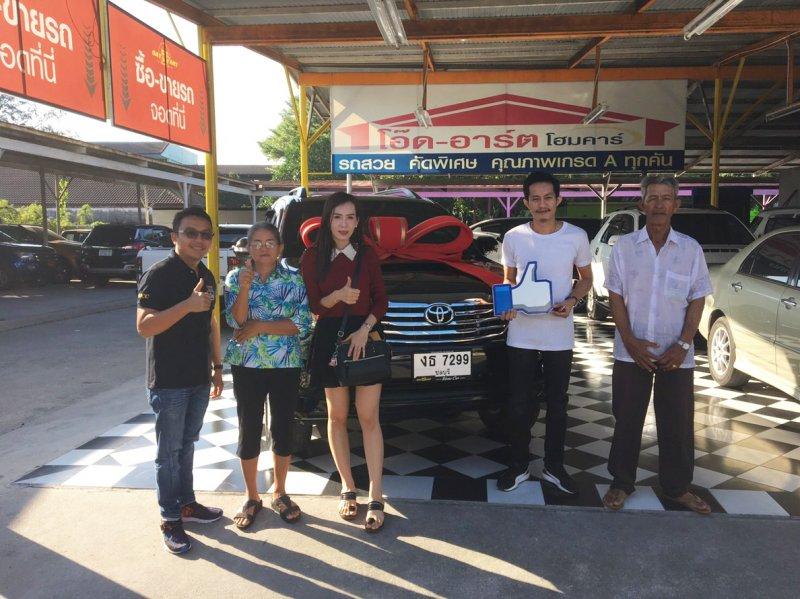 2013 Toyota Fortuner 3.0 V 2WD