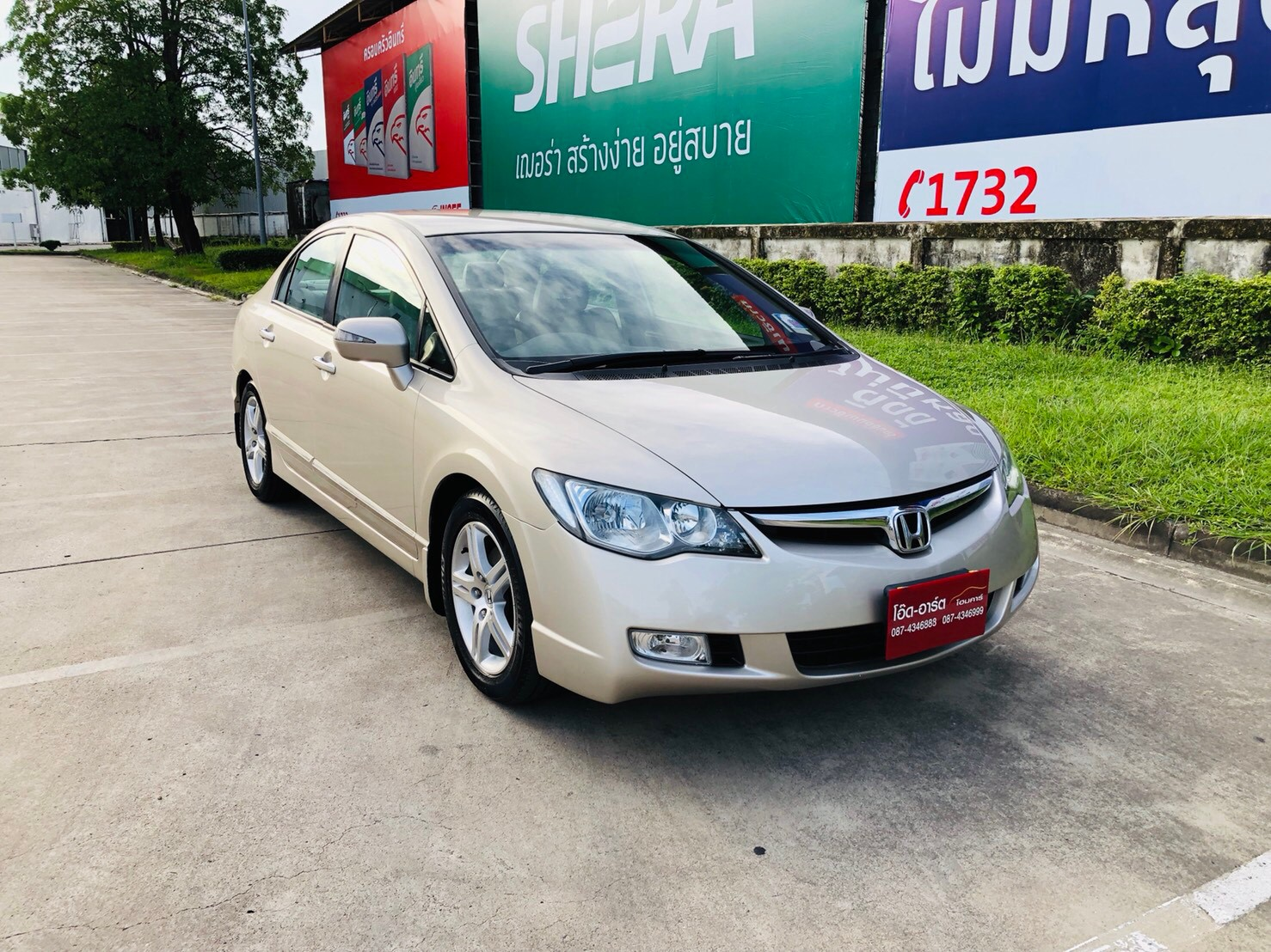 2006 Honda Civic 2.0 EL
