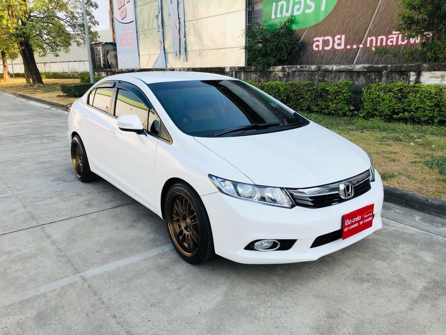 2012 Honda Civic 1.8 E