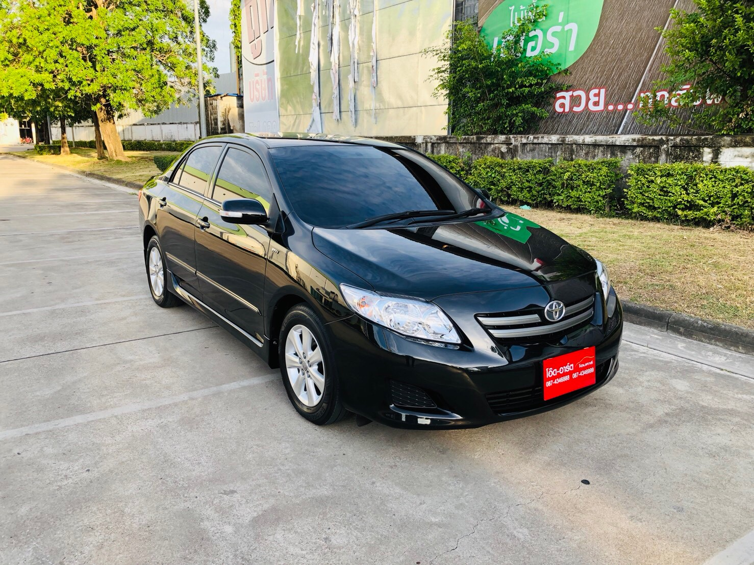 2008 Toyota Altis (Corolla) 1.6 G
