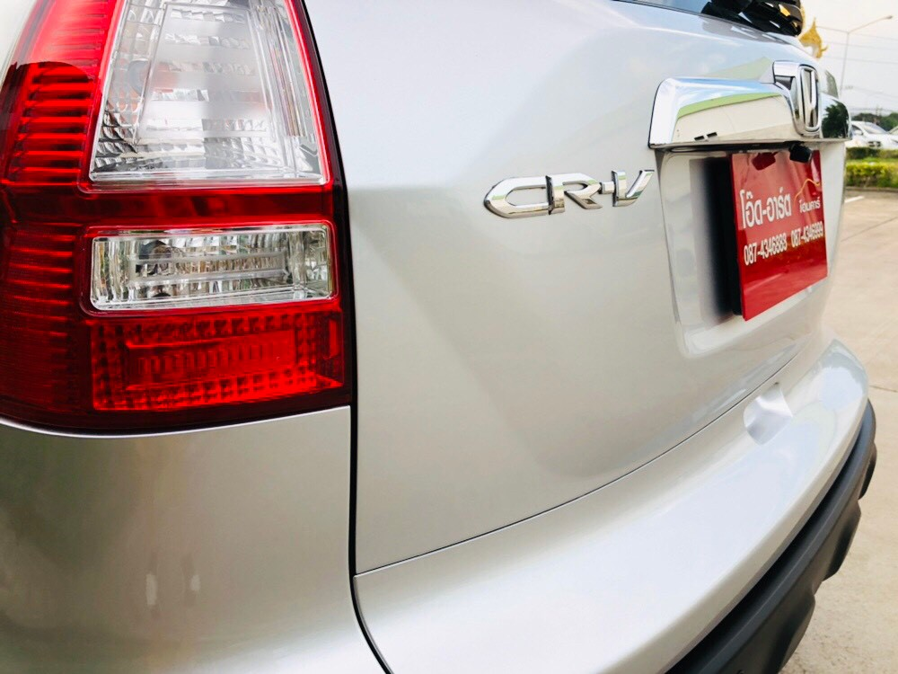 ภาพไฟท้าย ฮอนด้า ซีอาร์-วี 2.0 S 2WD ปี 2009