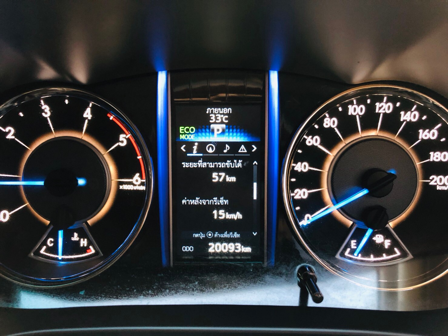 ภาพหน้าปัดเลขไมล์ โตโยต้า ฟอร์จูนเนอร์ 2.4 V 2WD ปี 2017